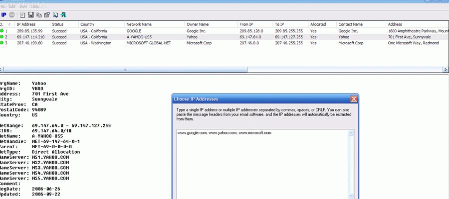 informations sur l'adresse IP
